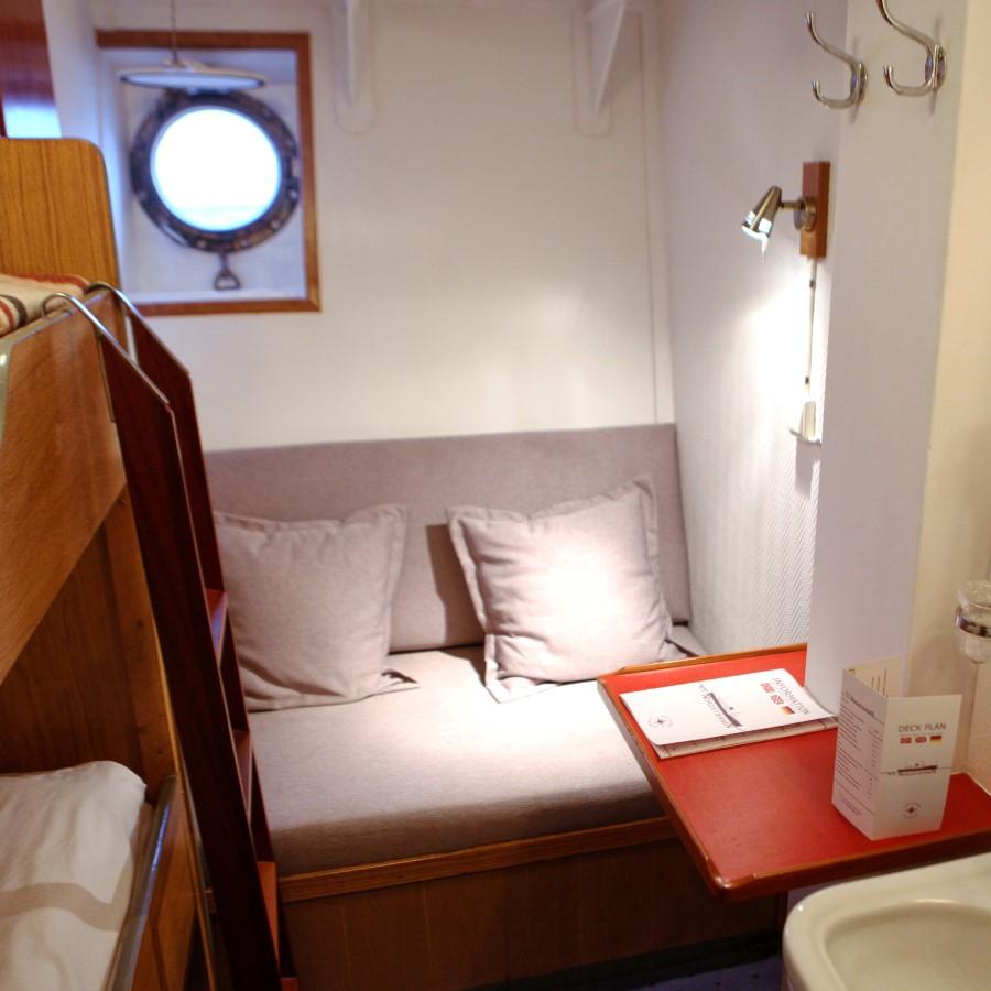 MS Nordstjernen - Polar Inside D
